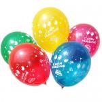 Букет шаров ″С днем рождения″